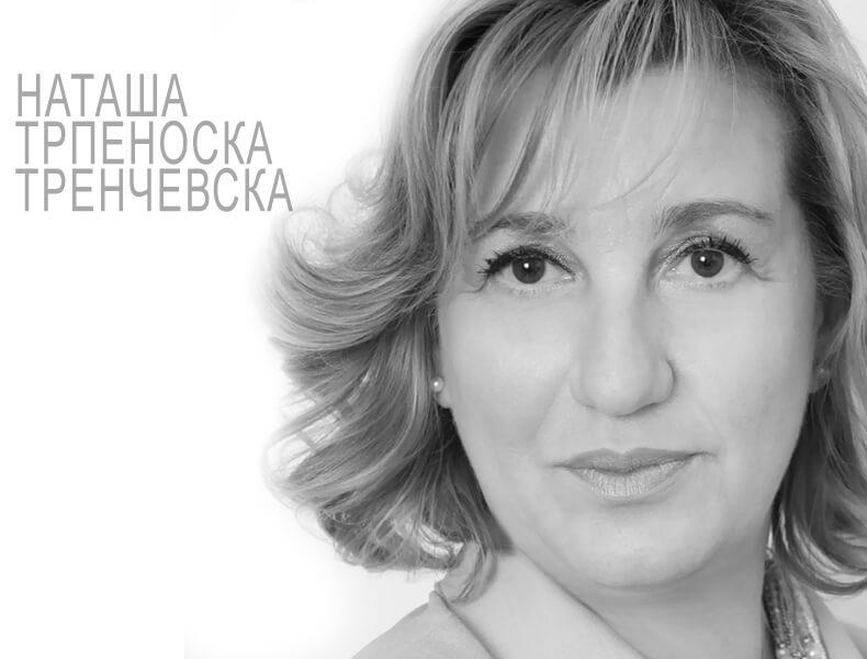 Наташа Трпеноска Тренчевска