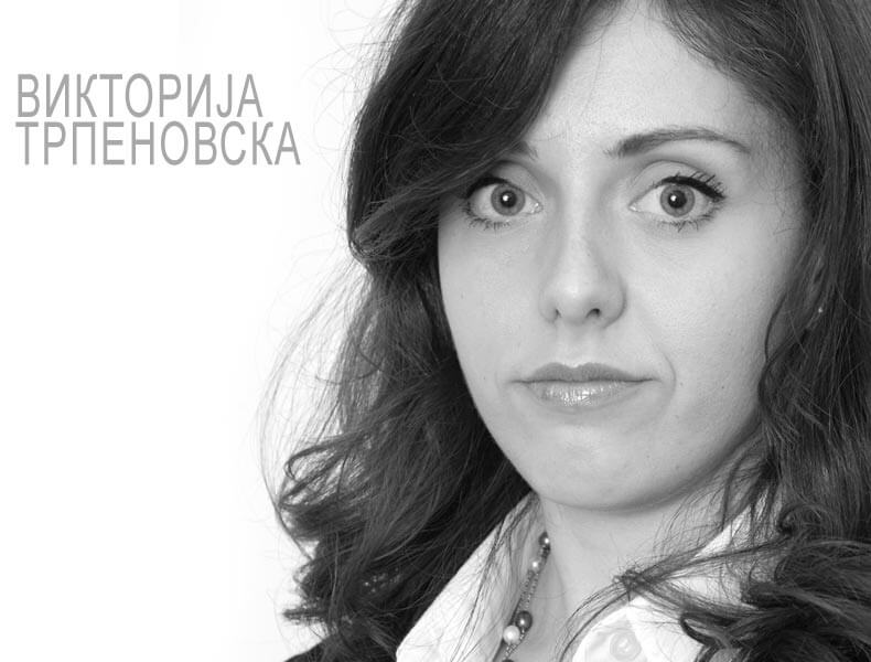 Викторија Трпеновска