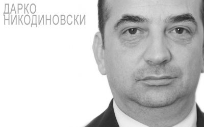 Дарко Никодиновски