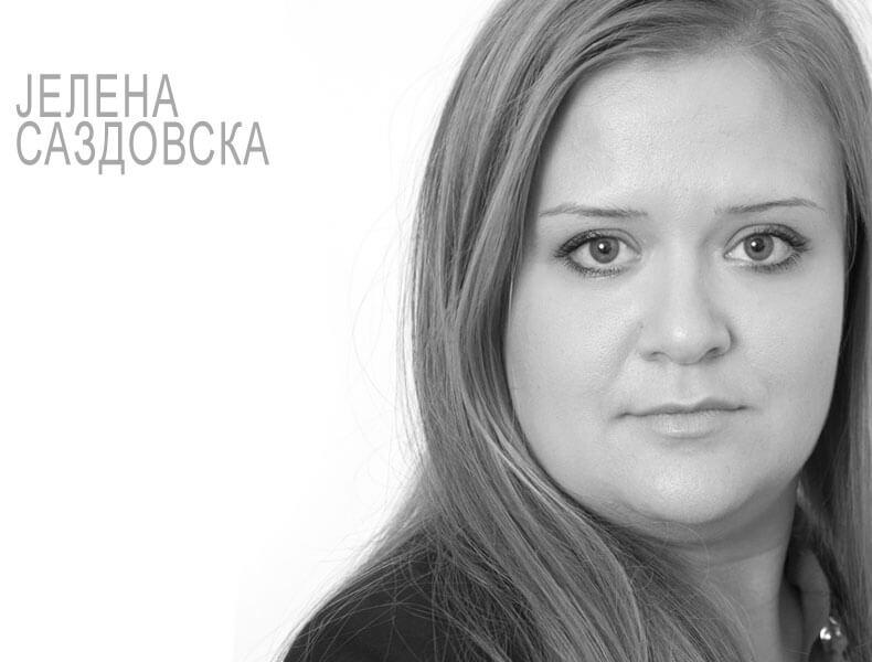 Јелена Саздовска