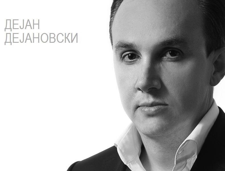 Дејан Дејановски